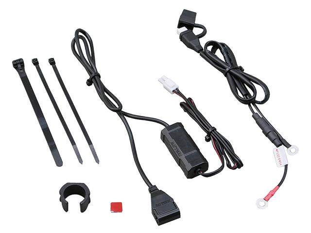 デイトナバイク用USBソケット