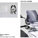 デイトナ(DAYTONA)ウインドシールド装着動画追加されてます!クロスカブ/Dio110(JF31)/アクシストリート