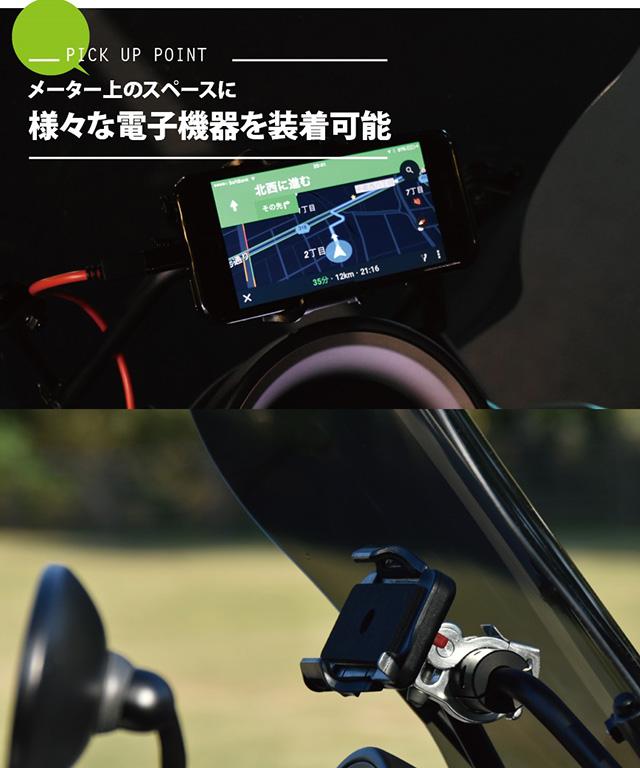 NMAX(エヌマックス) スマートフォンマウントロングスクリーン+Φ28マウントアダプターセット WORLD WALK(ワールドウォーク)