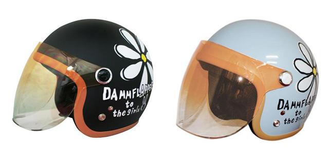 DAMMTRAX ダムトラックス レディースヘルメット