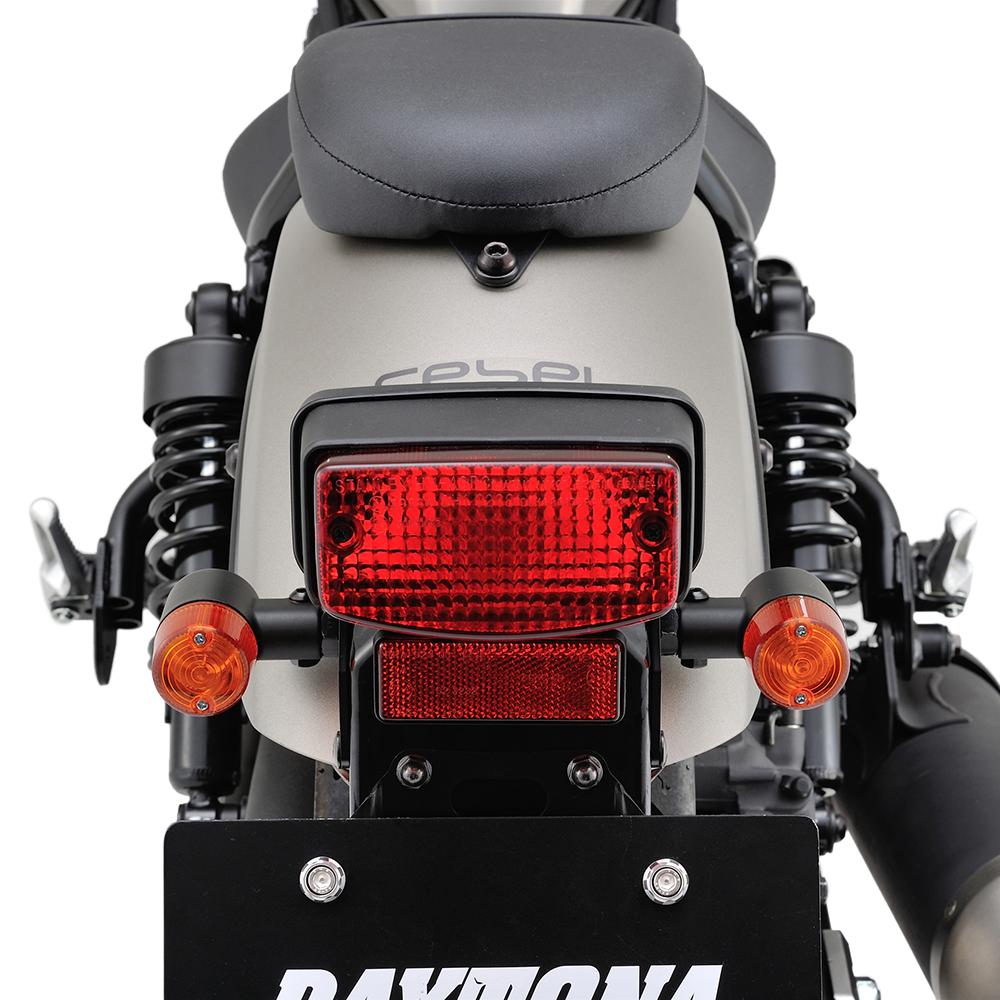 スモールウインカー DAYTONA(デイトナ) レブル250(Rebel250)