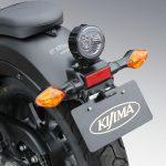 新型レブル250(Rebel250)用LEDテールユニット KIJIMA(キジマ)から