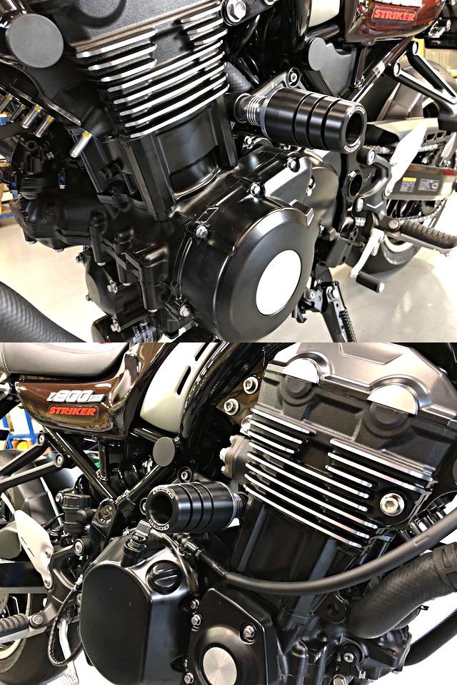 カワサキ Z900RS STRIKER(ストライカー) ガードスライダー