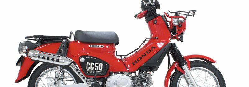 HONDA 新型クロスカブ (CROSS CUB) 2018 CC110(JA45) / CC50