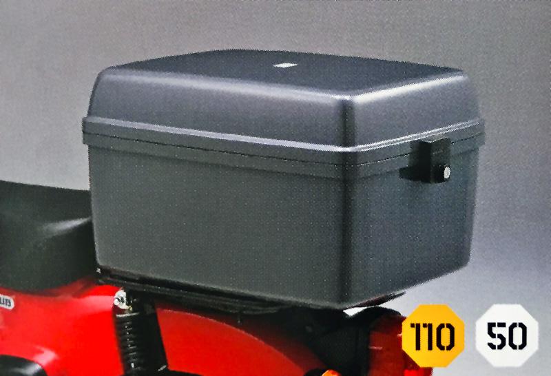 HONDA純正 ビジネスボックス クロスカブ(JA45/AA06)