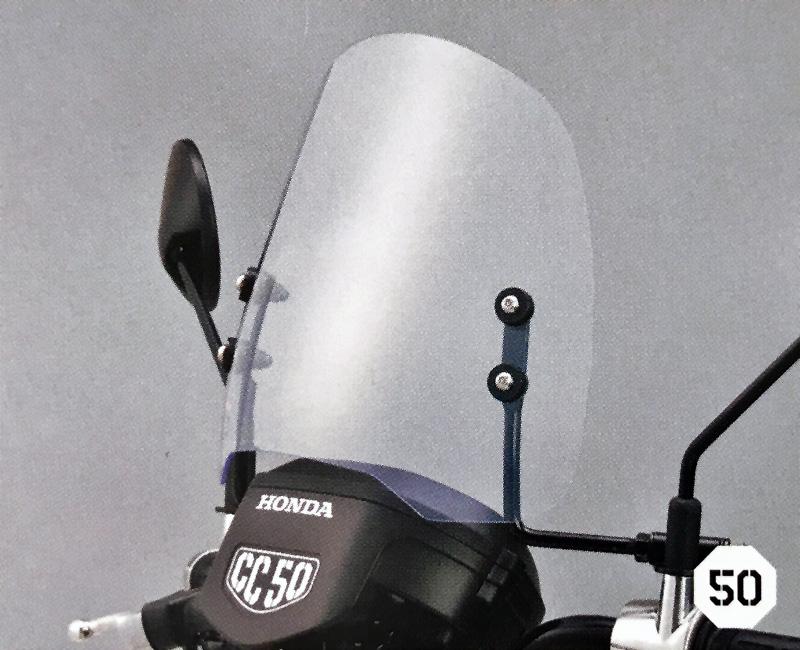 旭精器 ショートバイザー クロスカブ(JA45/AA06)
