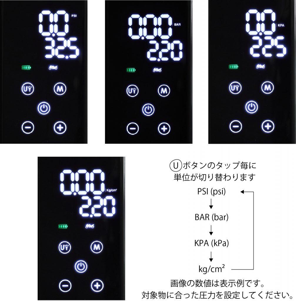 KIJIMA(キジマ)スマートエアポンプ JP01